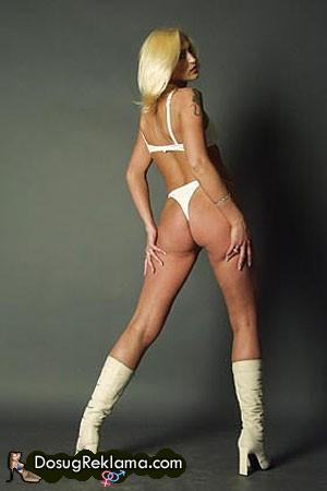 проститутки донецка онлайн