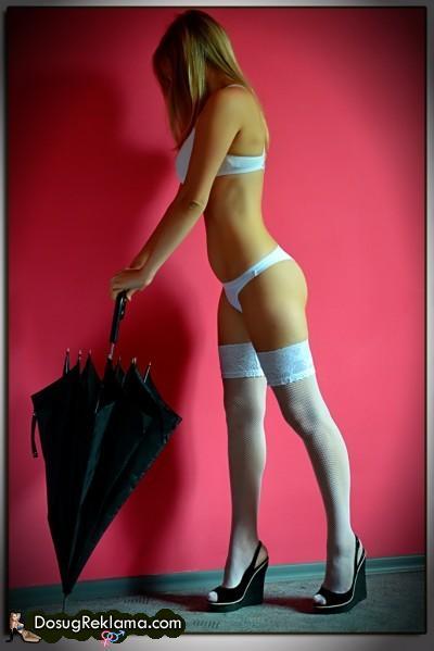 секс с проституткой Харьков